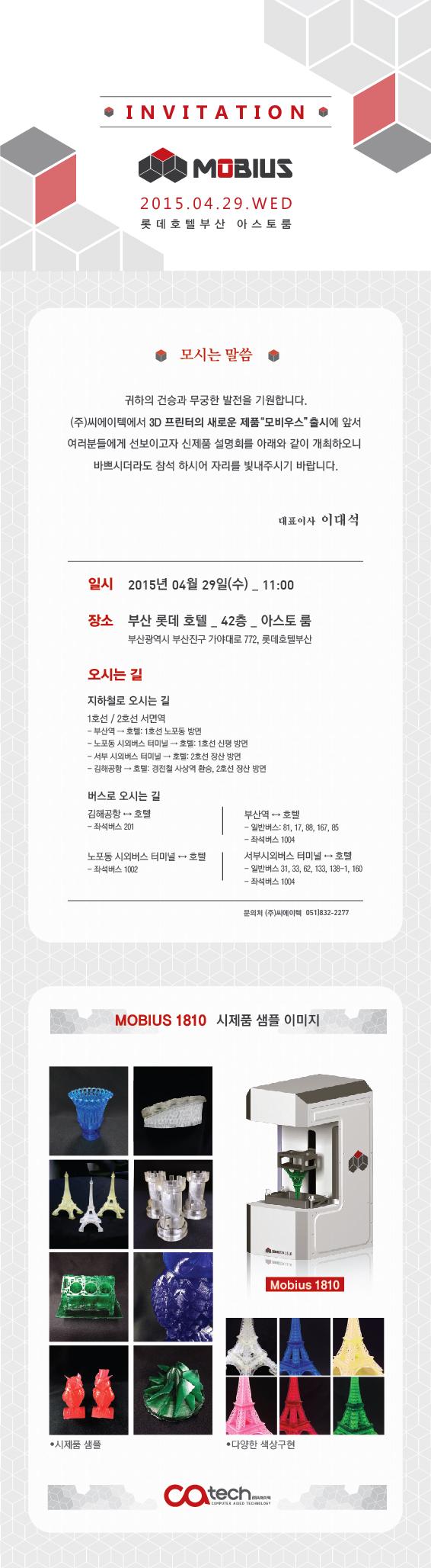 초대권-03.jpg