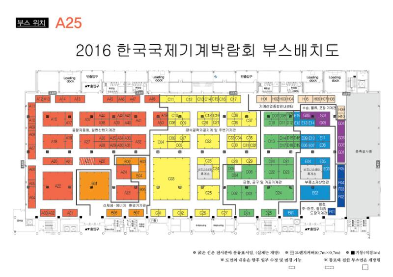 창원 박람회 일정 (3).jpg